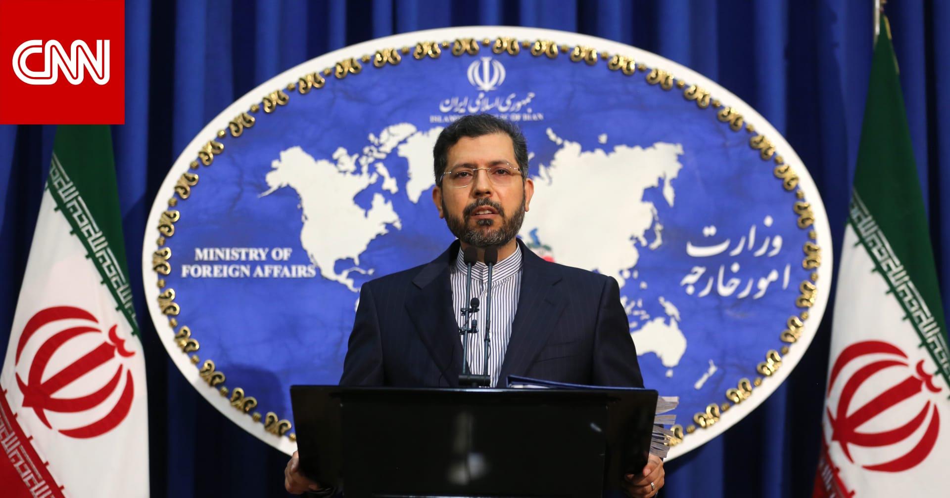 خارجية إيران: مستعدون لتطبيق اتفاق تبادل السجناء مع أمريكا وبريطانيا