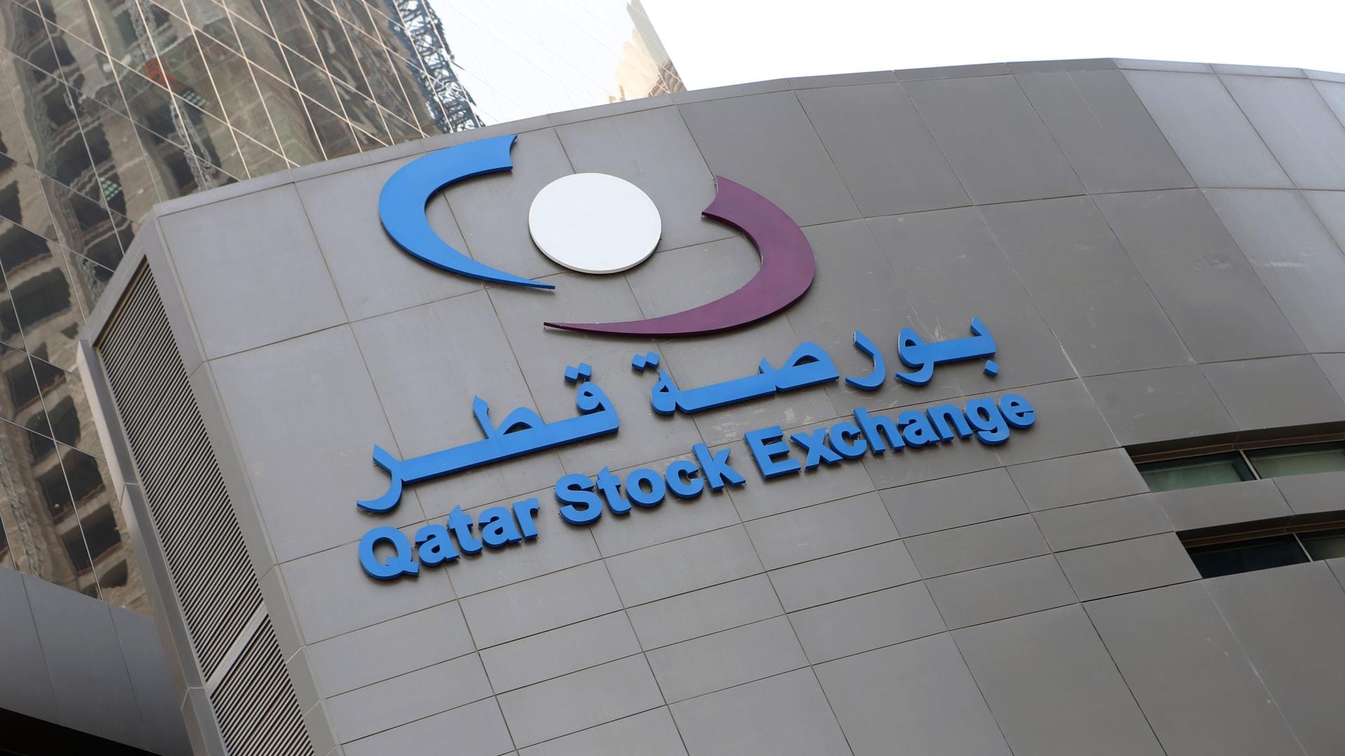 قطر ستسمح لغير القطريين بتملك 100% من الشركات المدرجة بالبورصة