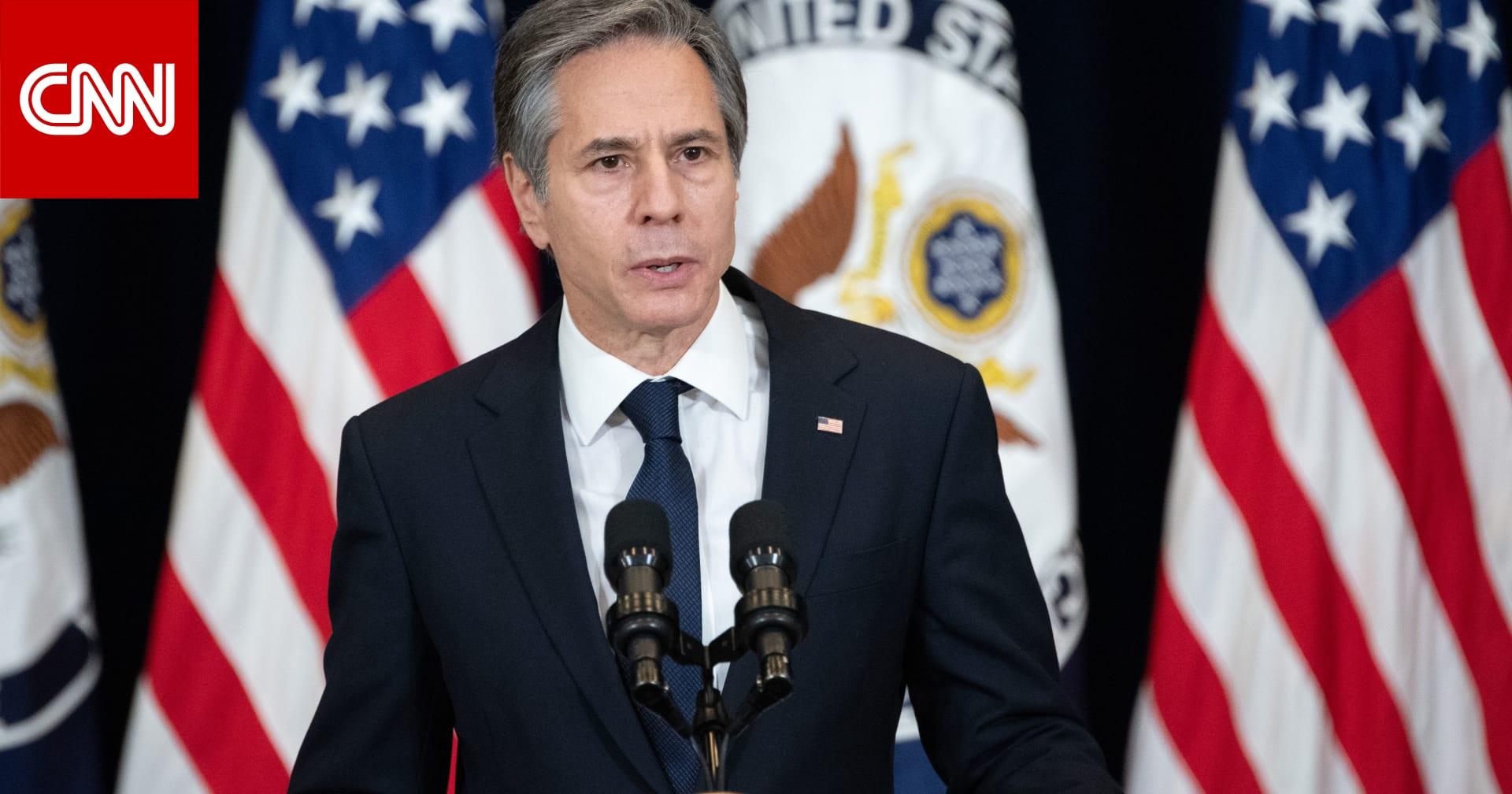 وزير خارجية أمريكا: لن نقف مكتوفي الأيدي بينما يهاجم الحوثيون السعودية