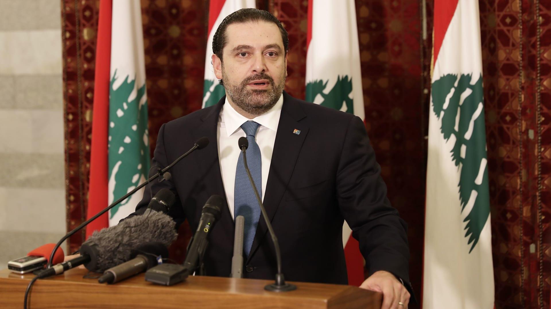"""الحريري يرفض اقتراح عون: ليس من صلاحية الرئيس تشكيل الحكومة وسأحتفظ برسالته لـ""""التاريخ"""""""