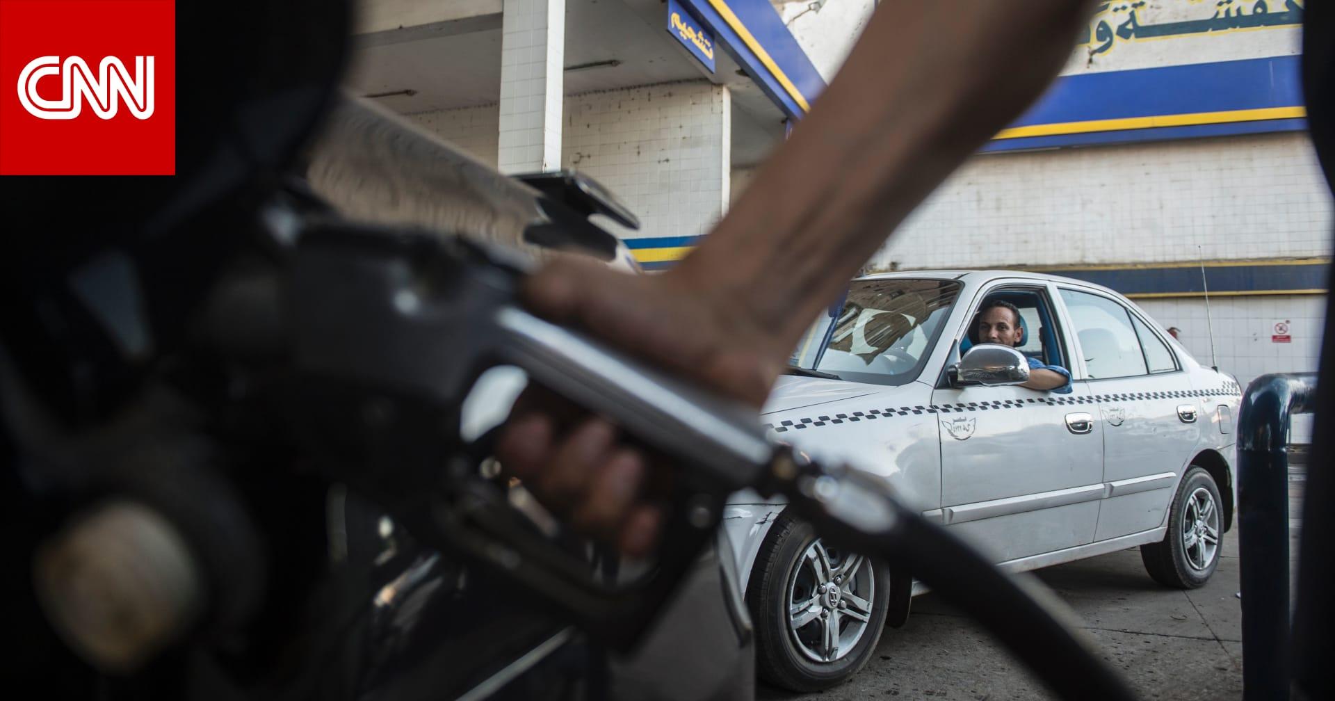 """مصر ترد على ما يتداول حول """"بنزين مغشوش"""" بمحطات وقود"""