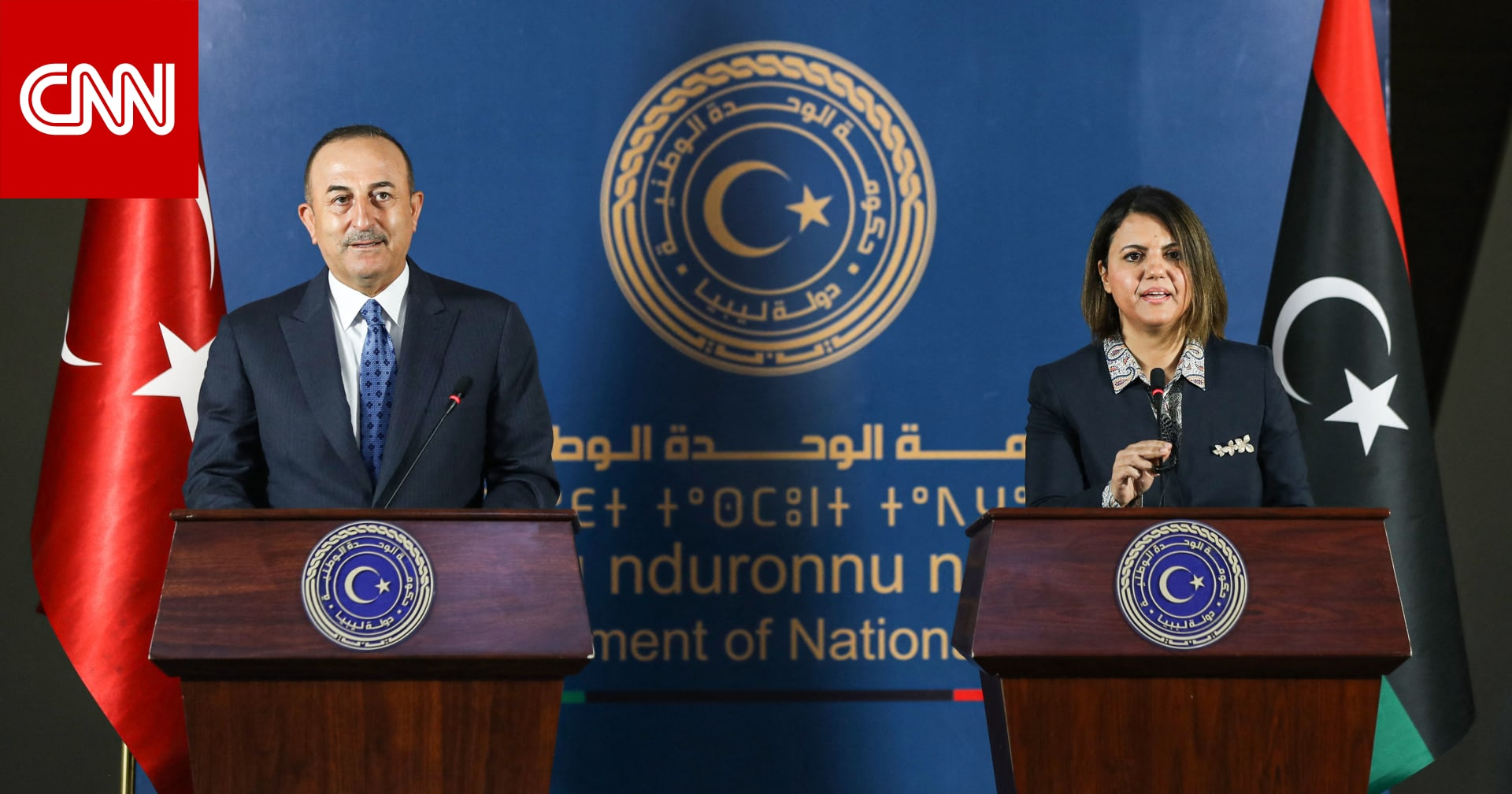 """تركيا تندد بـ""""عمل قبيح"""" ضد علمها في ليبيا: اعتداء شنيع على رمز قيمنا المقدسة"""