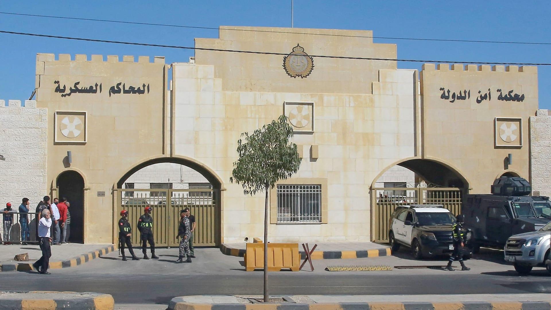 """الأردن: الطعن بقرار أمن الدولة في قضية """"الفتنة"""" لدى محكمة التمييز"""