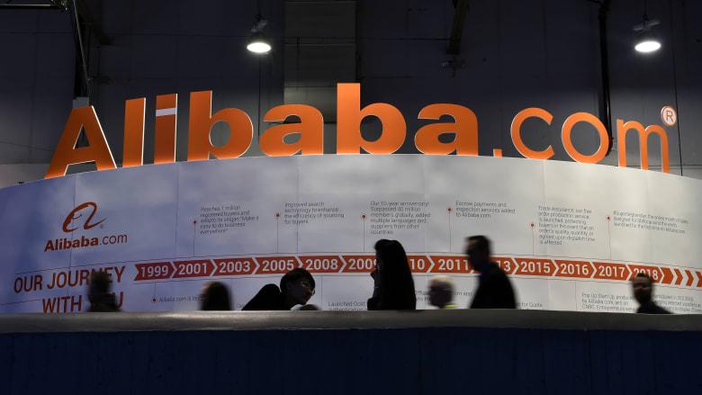 """وكالة أنباء شينخوا: الصين تغرم علي بابا 2.79 مليار دولار بسبب """"السلوك الاحتكاري"""""""