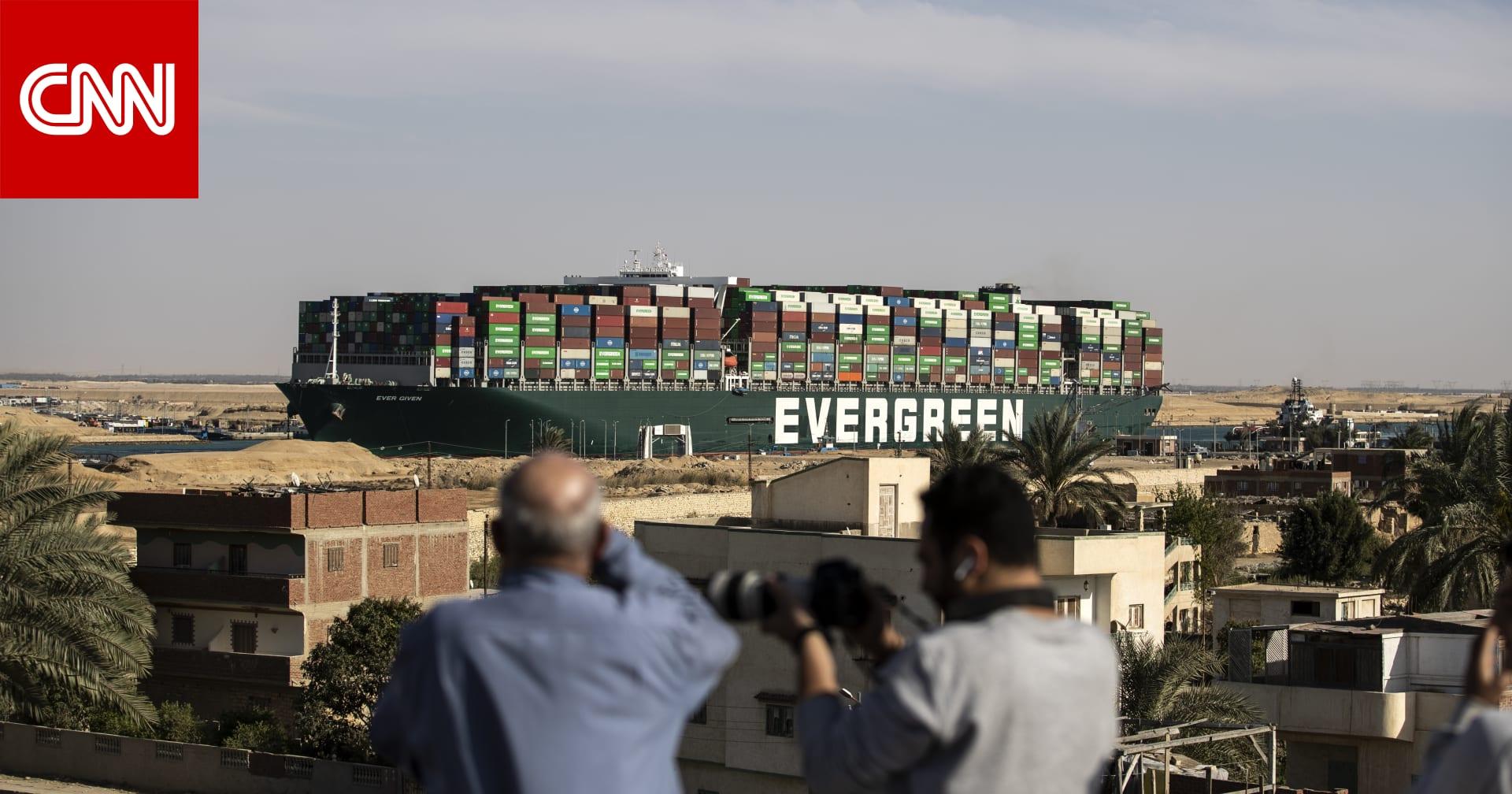 قناة السويس تخفض التعويض المطلوب من السفينة البنمية إلى 550 مليون دولار