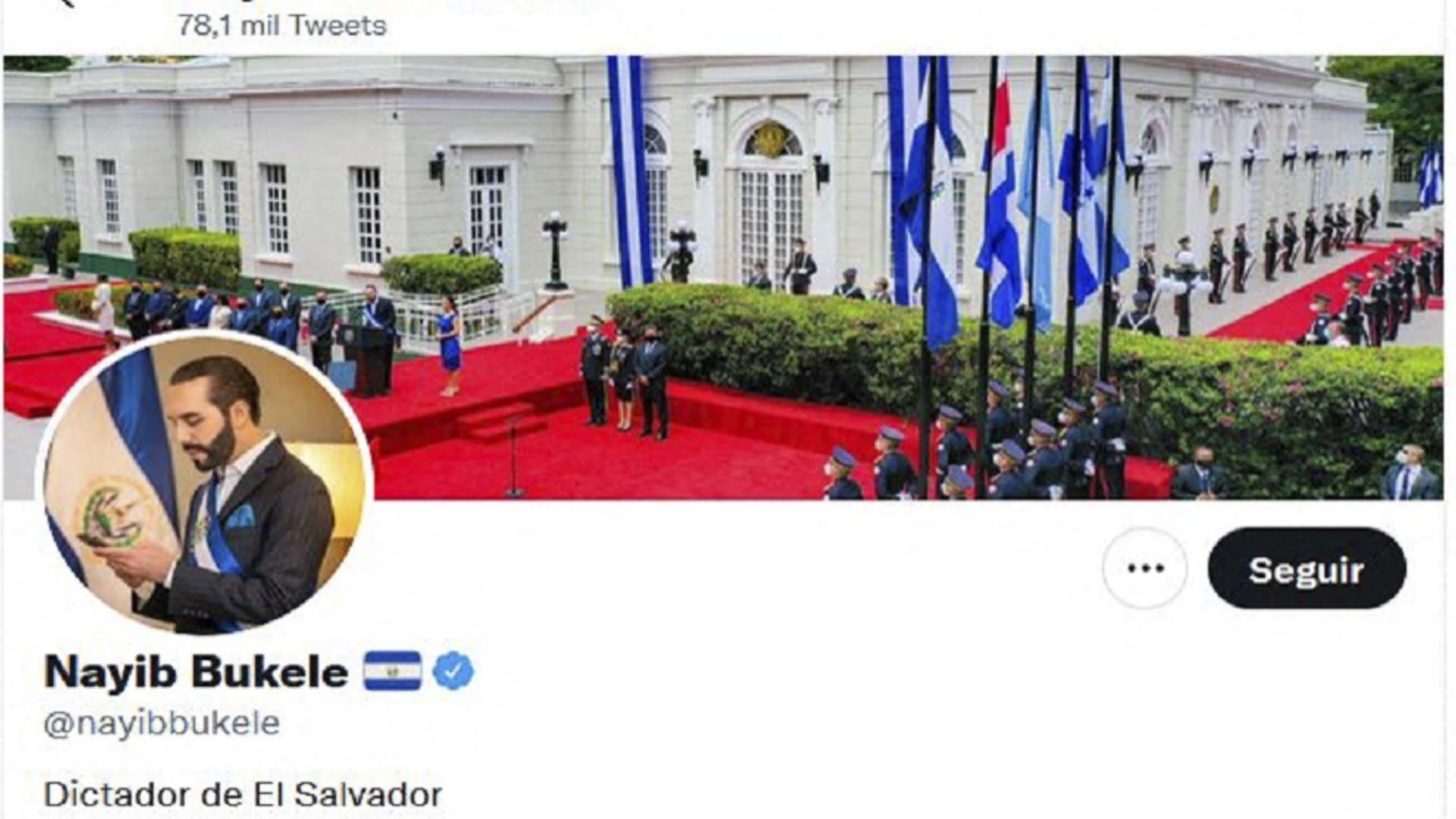 """رئيس السلفادور يغير وصفه على تويتر إلى """"أروع ديكتاتور في العالم"""""""