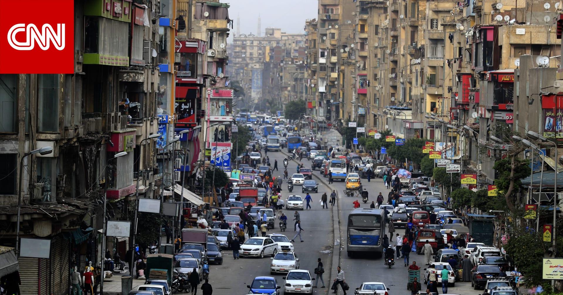 مصر: زيادة معدل الوفيات خلال النصف الأول من 2021.. والسكان 102 مليون نسمة