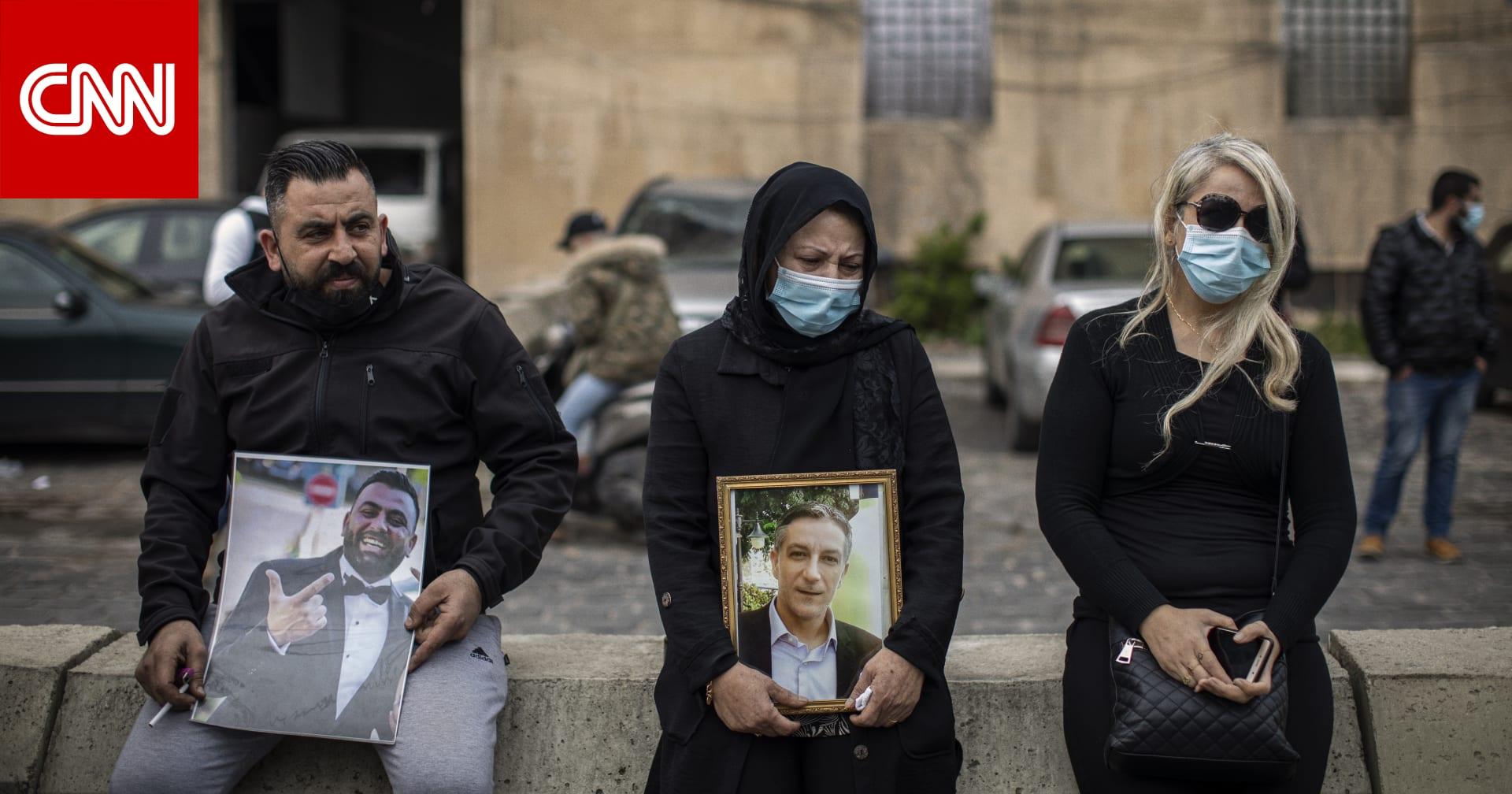 لبنان: إقالة قاضي التحقيق في انفجار مرفأ بيروت وسط اتهامات للسلطات بعرقلة العدالة