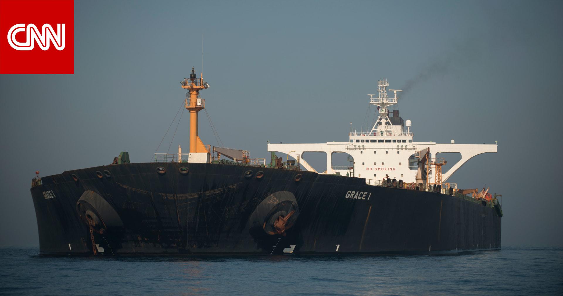 """بعد أيام من انفجار سفينة إسرائيلية بخليج عُمان.. إيران: """"هجوم إرهابي"""" على سفينة لنا بالبحر المتوسط"""