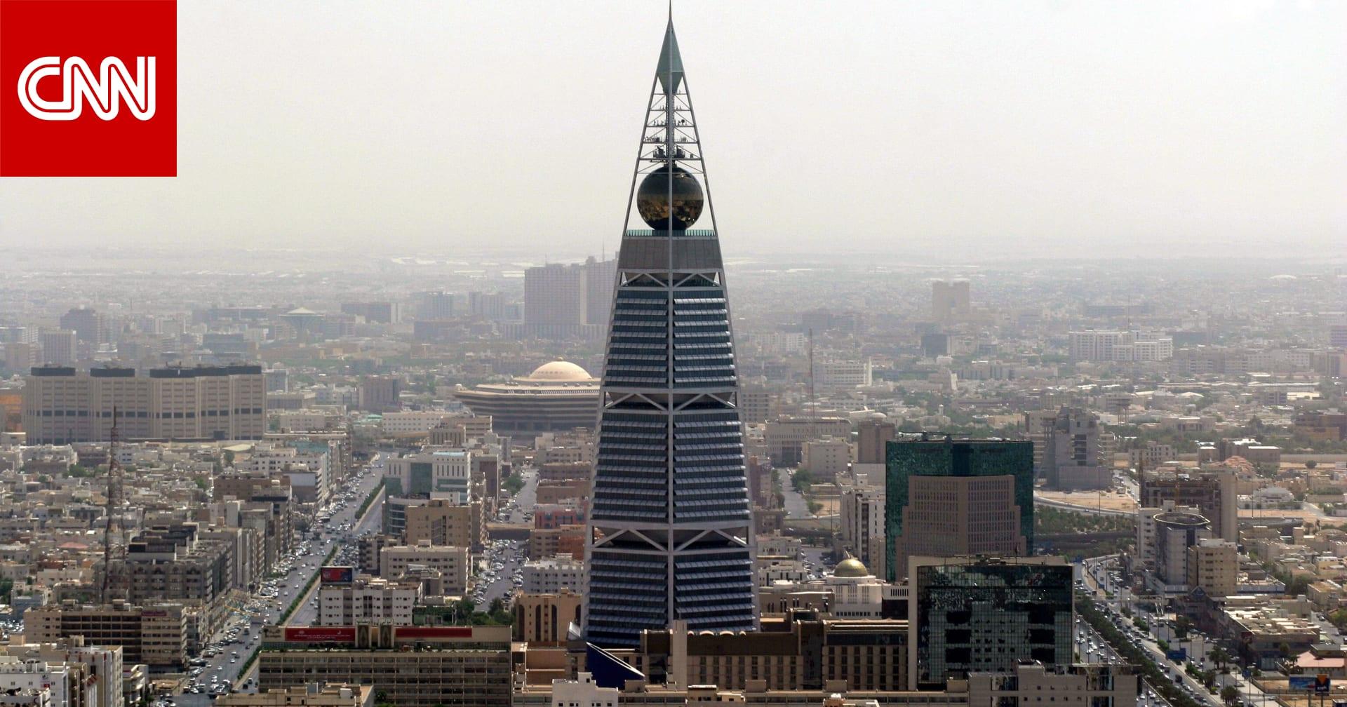 بنك STC والبنك السعودي الرقمي.. السعودية تمنح رخصتين لبنكين رقميين برأس مال 4 مليارات ريال