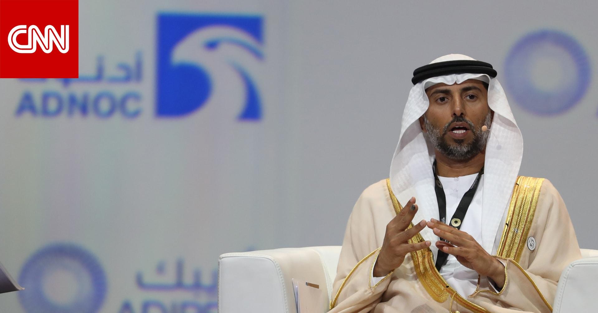 الإمارات تنفي صحة ما جرى تداوله عن توصلها لاتفاق مع تحالف أوبك+ بشأن تعديل سقف إنتاج النفط