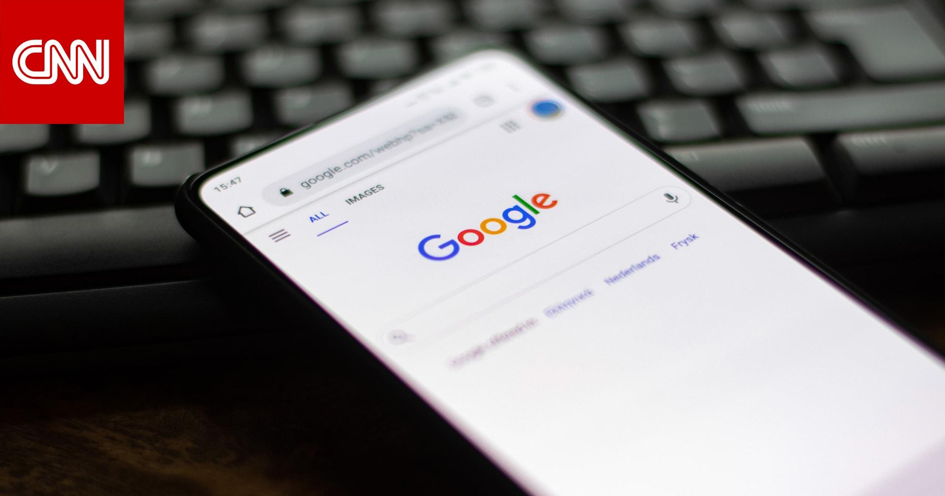 """بعد عقد من الزمن.. """"غوغل"""" تربح قضية بمليارات الدولارات ضد """"أوراكل"""""""