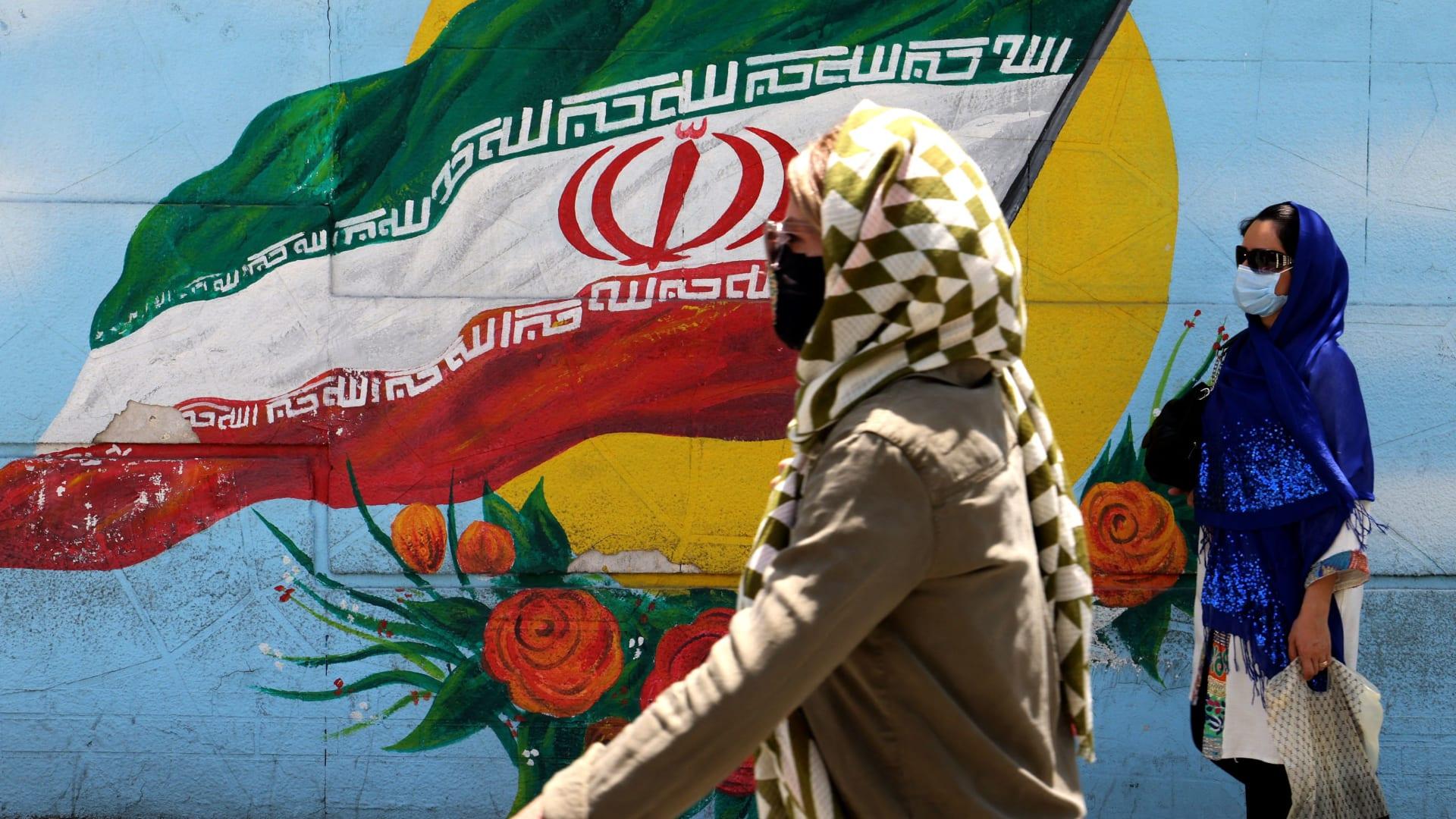 صورة أرشيفية من العاصمة الإيرانية طهران
