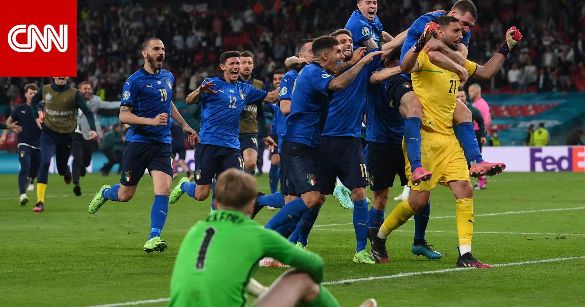 إيطاليا تحرم إنجلترا من لقبها الأول وتتوج ببطولة أوروبا للمرة الأولى منذ 53 عامًا