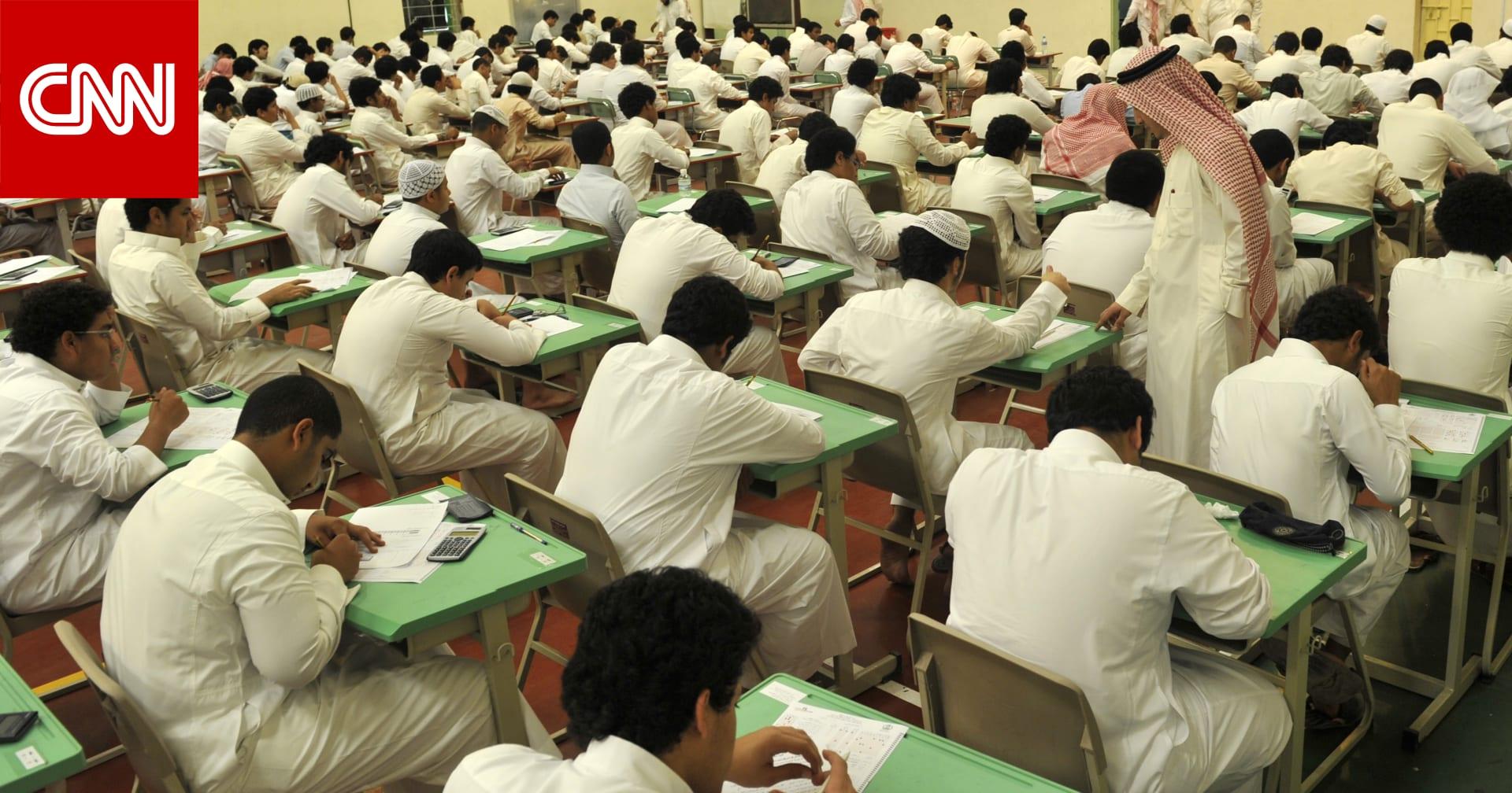 التعليم في السعودية يبت بقرار بعد جدل استخدام الجوال داخل المدرسة