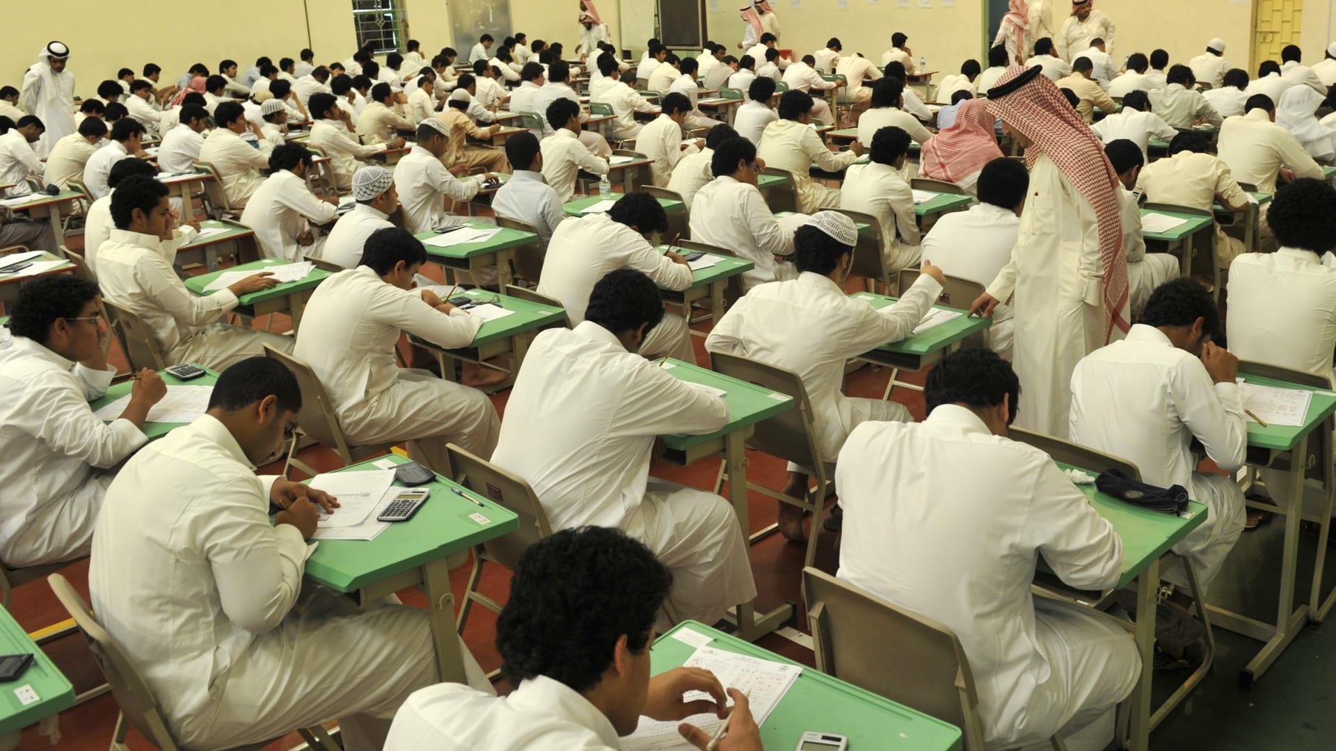 صورة أرشيفية من داخل مدرسة في جدة