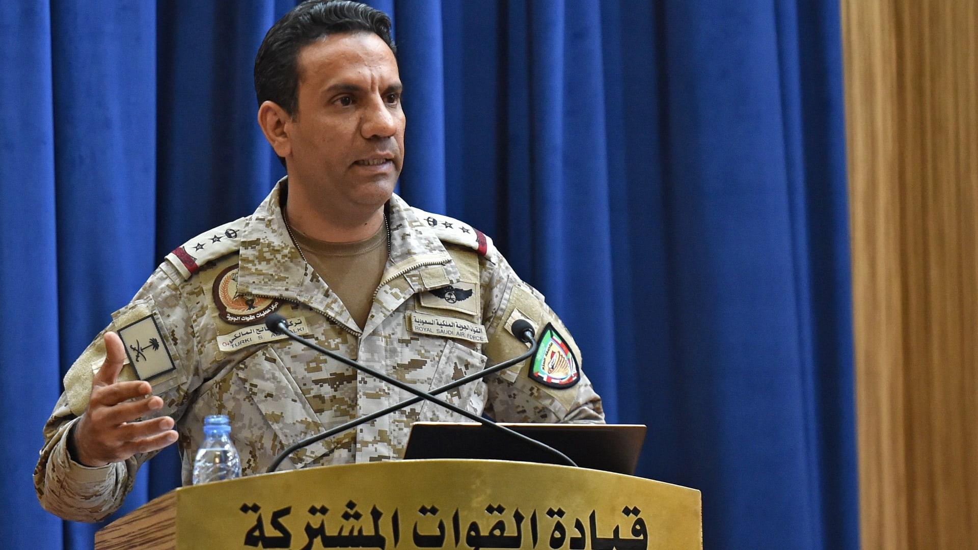 التحالف يرد على تقرير UN حول وقوع 6 ضحايا مدنيين بغارة في شبوة باليمن