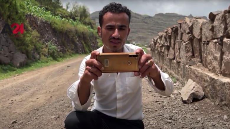 """بهاتف بسيط فقط.. """"يوتيوبر"""" يمني يحقق ملايين المشاهدات"""
