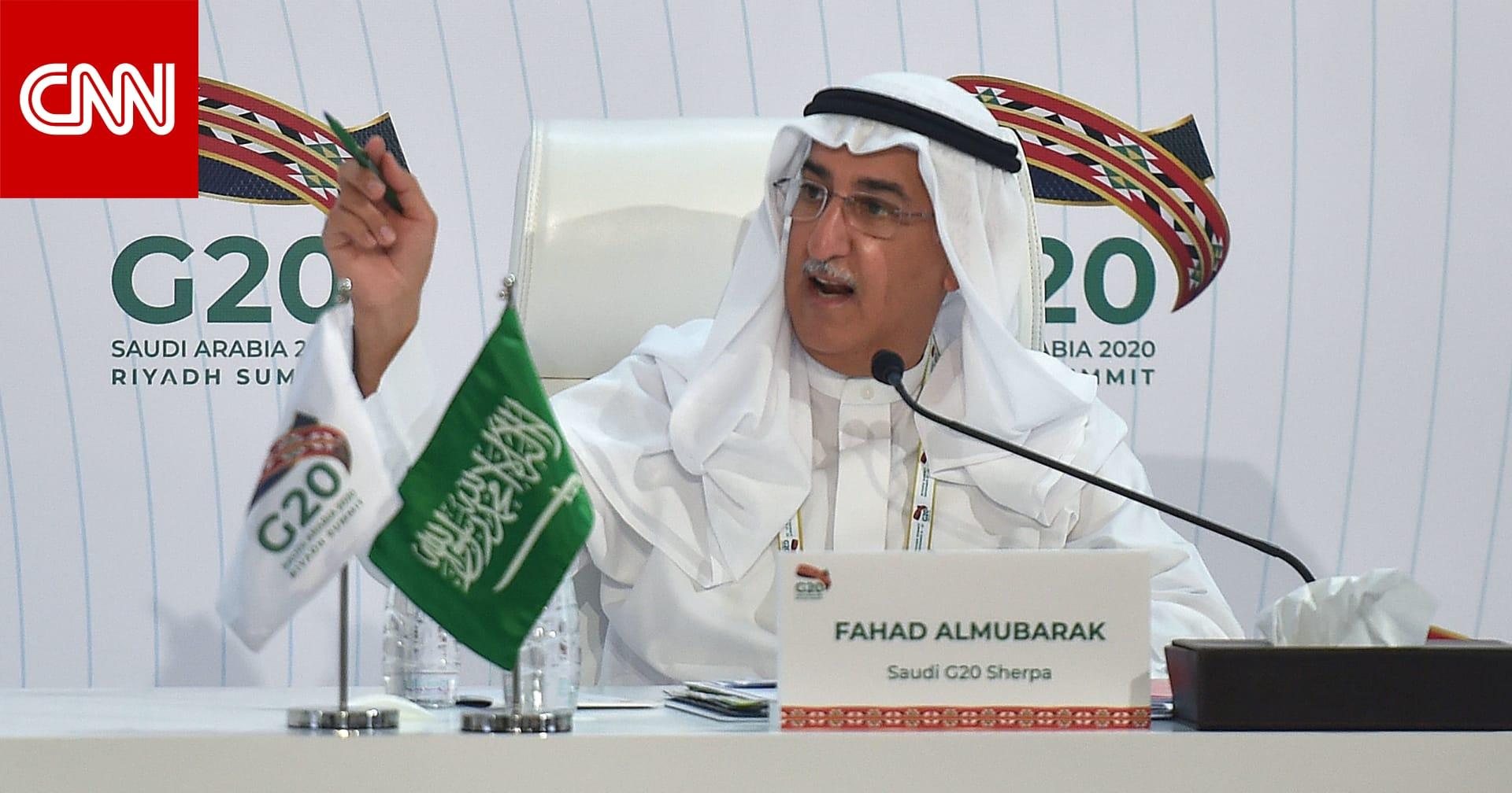 عاهل السعودية يعفي محافظ البنك المركزي من منصبه.. وفهد المبارك خلفا له