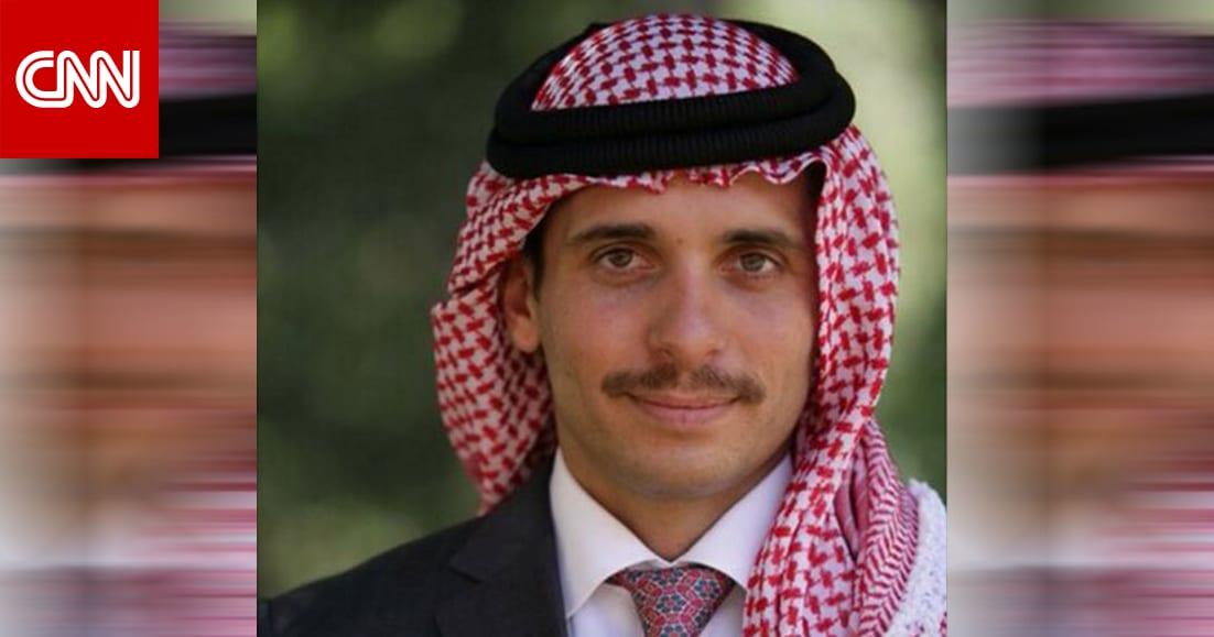 """الأمم المتحدة: """"غير واضح"""" ما إذا كان ولي عهد الأردن السابق ما زال قيد الإقامة الجبرية الفعلية"""