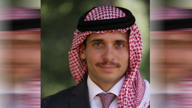 الأمير حمزة بن الحسين، ولي العهد الأردني السابق
