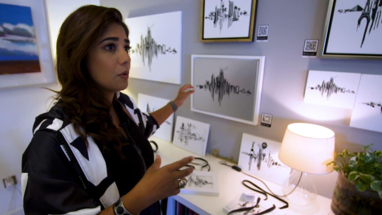 """فنانة في دبي تحول أعمالا فنية صوتية إلى لوحات """"NFT"""" تفاعلية"""